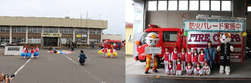 http://www6.marimo.or.jp/kushiro-tobu/public_data/1255467.jpg