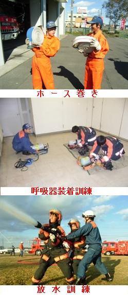 http://www6.marimo.or.jp/kushiro-tobu/public_data/H25sinntyuusyokuataikenn.JPG