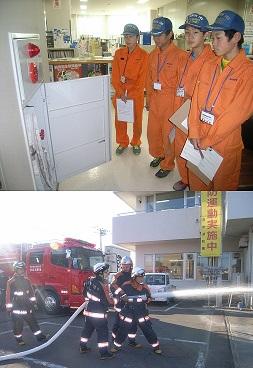 http://www6.marimo.or.jp/kushiro-tobu/public_data/H27%20akkeshi.JPG