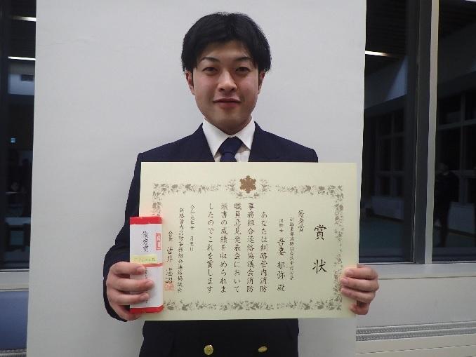 http://www6.marimo.or.jp/kushiro-tobu/public_data/PC050026%20re.jpg