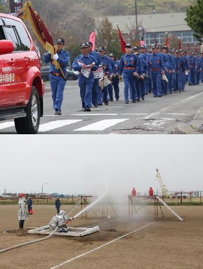 http://www6.marimo.or.jp/kushiro-tobu/public_data/R1.sougouennsyuu%20re.jpg