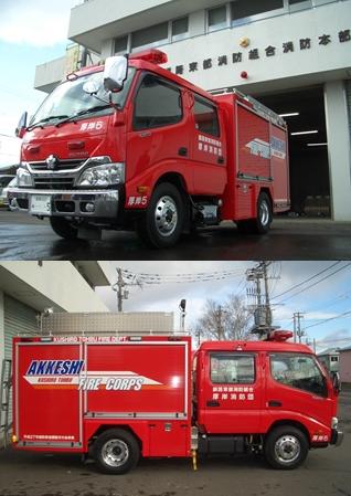 http://www6.marimo.or.jp/kushiro-tobu/public_data/akkesi5.png
