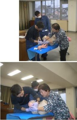 http://www6.marimo.or.jp/kushiro-tobu/public_data/bunnbennsyasinn1.jpg