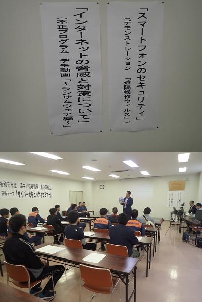 http://www6.marimo.or.jp/kushiro-tobu/public_data/cyber.png