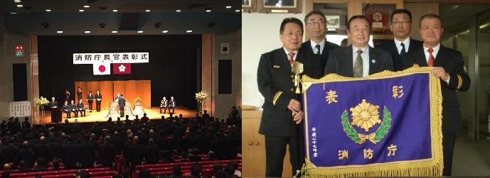 http://www6.marimo.or.jp/kushiro-tobu/public_data/h28%20tyoukannhyousyou.jpg