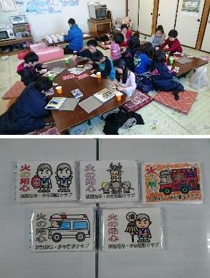 http://www6.marimo.or.jp/kushiro-tobu/public_data/h28matubabfcboukagakusyuukai.jpg
