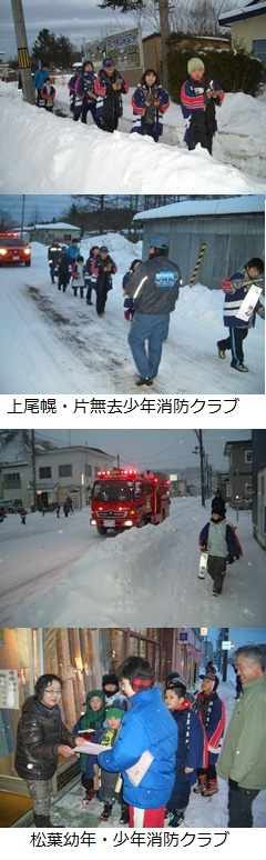 http://www6.marimo.or.jp/kushiro-tobu/public_data/h28saimatukeikai.jpg
