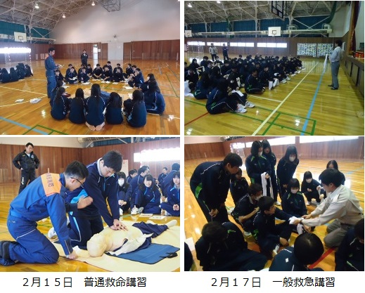 http://www6.marimo.or.jp/kushiro-tobu/public_data/h29syouyoukoukoukyuukyukousyuukai.jpg