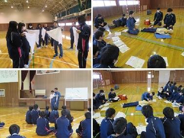 http://www6.marimo.or.jp/kushiro-tobu/public_data/h30syouyoukyuukyuukousyuukai.jpg