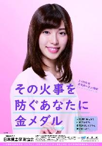 http://www6.marimo.or.jp/kushiro-tobu/public_data/hama-r2akinokasaiyobou.jpg