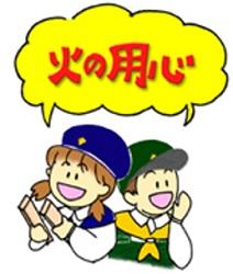 http://www6.marimo.or.jp/kushiro-tobu/public_data/hama-r2nennmatuyobou.jpg