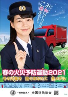 http://www6.marimo.or.jp/kushiro-tobu/public_data/hama-r3-harunokasaiyobou.jpg