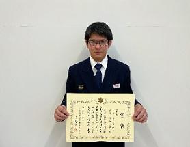 http://www6.marimo.or.jp/kushiro-tobu/public_data/hamanaka%20ikenhappyou.jpeg