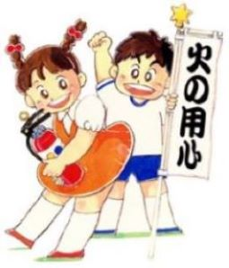 http://www6.marimo.or.jp/kushiro-tobu/public_data/hinoyouzinn.jpg