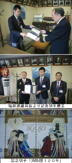 http://www6.marimo.or.jp/kushiro-tobu/public_data/kinennkitte.JPG