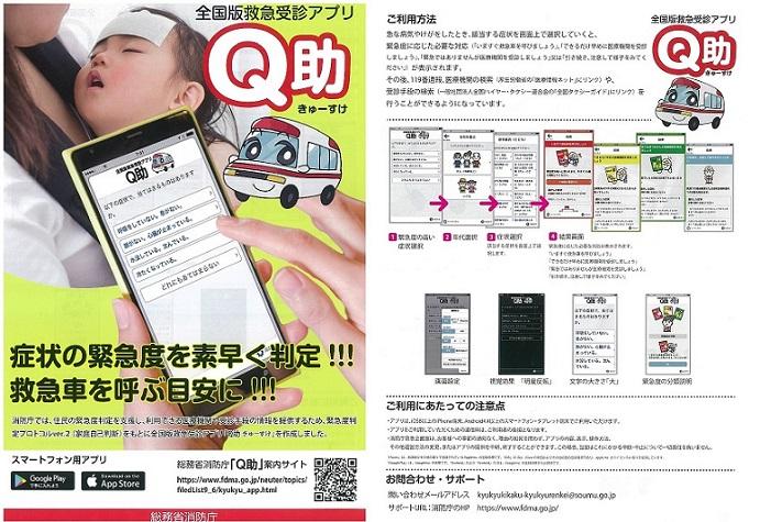 http://www6.marimo.or.jp/kushiro-tobu/public_data/qsk.jpg