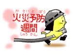 http://www6.marimo.or.jp/kushiro-tobu/public_data/s293.jpg