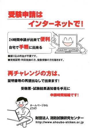http://www6.marimo.or.jp/kushiro-tobu/public_data/sikenn.jpg