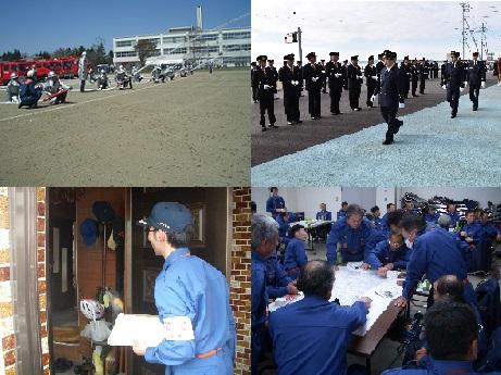 http://www6.marimo.or.jp/kushiro-tobu/public_data/silyouboudann.jpg
