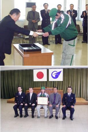 http://www6.marimo.or.jp/kushiro-tobu/public_data/syouboukannsyajyou.JPG